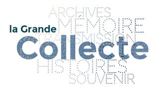 Grande Collecte des Archives de France du 18 au 20 novembre 2016